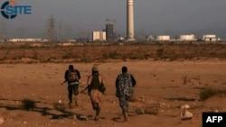 «İslam Dövləti» yaraqlıları elektrik stansiyasına hücum çəkir.