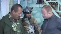 كركوك: اعتقال ارهابيين