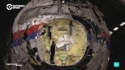Суд о сбитом боинге MH17: новые показания свидетелей (видео)