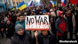 «Марш миру» у Москві. Березень 2014 року. ©Shutterstock