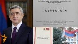 Կառավարման խորհրդարանական մոդելի վերաբերյալ Սերժ Սարգսյանին անհանգստացնող հարցերին «լուծում է տրվել»