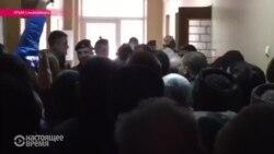 В Крыму продолжаются суды над крымскими татарами - участниками митинга 26 февраля 2014 года у Верховсного Совета полуострова