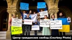 Акция солидарности с политузниками Кремля с участием Святослава Вакарчука. Калифорния, 26 февраля 2018 года