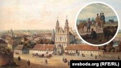 Вільня ў ХІХ стагодзьдзі. Справа — бераг ракі Церак у 1839 годзе.