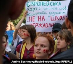 Акція протесту проти «мовного закону Ківалова-Колесніченка» в Києві, 2012 рік