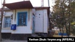 Закрытое почтовое отделение в поселке на 10-м километре