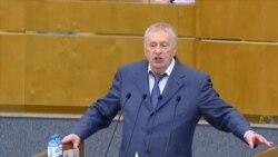 Выступление Жириновского в ГосДуме