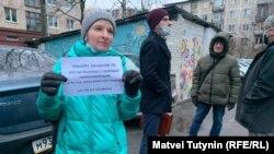Группа поддержки депутата Светланы Уткиной