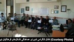 شورای هماهنگی تشکلهای صنفی فرهنگیان ایران خواستار برگزاری تحصن معلمان در دفاتر مدارس در روزهای ۲۲ و ۲۳ آبان شده بود