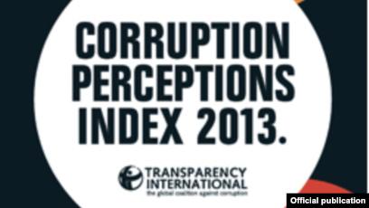 Какая страна занимает первое место по коррупции