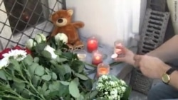 """Цветы, свечи и """"простите нас!"""""""