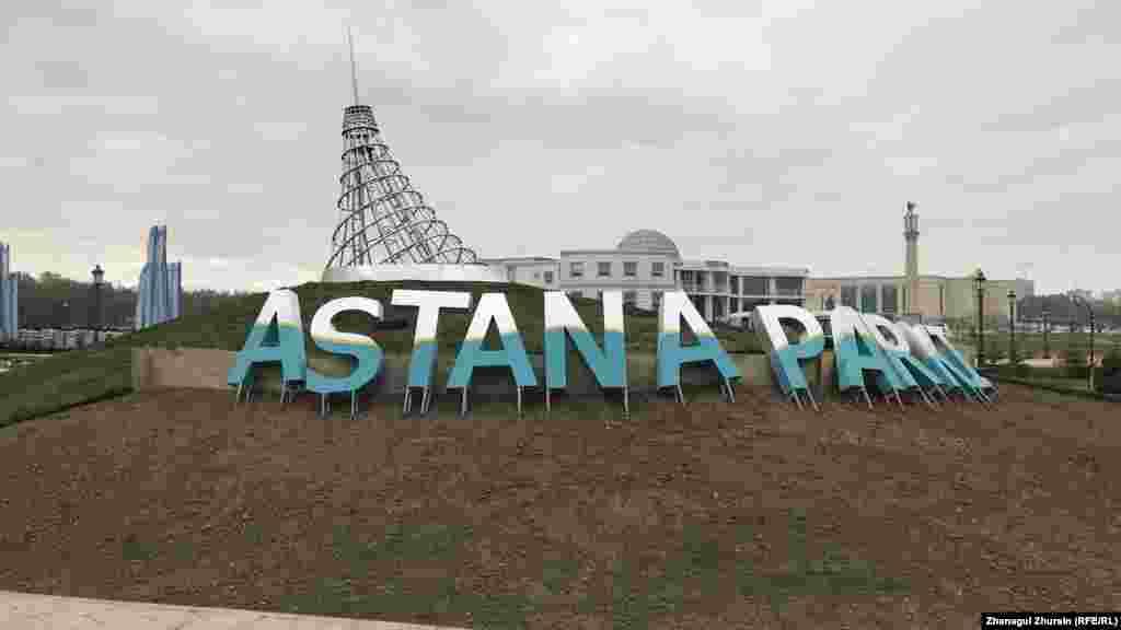 """Копия столичного торгово-развлекательного центра """"Хан Шатыр"""" в Парке Астаны, где в последние дни работа идет """"ударными темпами""""."""