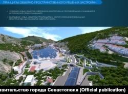 Концепция развития Балаклавской бухты