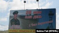 Kerci, Crimeea 2016: publicitate de Ziua Grănicerului