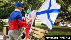 Севастополь, 12 червня 2020 року