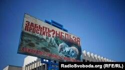 Ваша Свобода | Повернення Донбасу: що готує влада?