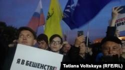 Митинг 17 сентября против нарушений на выборах в Петербурге.