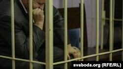 Суд над першым намесьнікам старшыні праўленьня АСБ «Беларусбанк» Генадзем Гаспадарыкам, ілюстрацыйнае фота