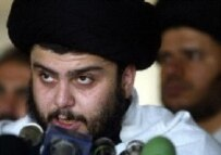 Muqtada al-Sadr (epa file photo)