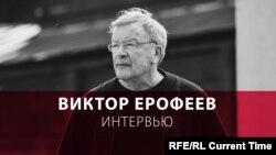 Viktor Erofeev interview teaser