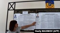 Під час підготовки до голосування на одній з виборчих дільниць у Києві