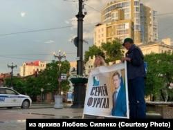 Протест в поддержку экс-губернатора Сергея Фургала