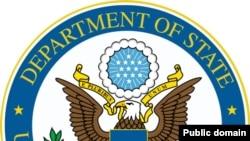 Logoja e Departamentit Amerikan të Shtetit