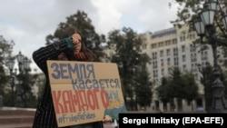 Пикет Fridays For Future в Москве, архивное фото