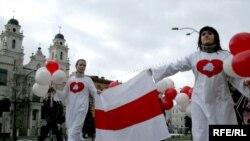 Акцыя на Дзень сьвятога Валянціна ў 2008 годзе