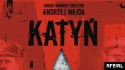 """""""Katyn"""" movie by Andrzej Wajda"""