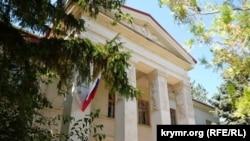 Раздольненский районный суд, иллюстрационное фото