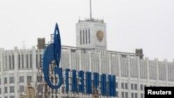 """Логотип компании """"Газпром"""" в Москве"""