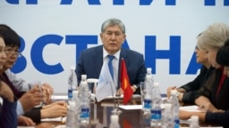 Заседание политсовета СДПК. 25 мая.
