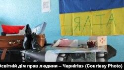 Выставка «Чемоданы правозащитников» в Бердянске