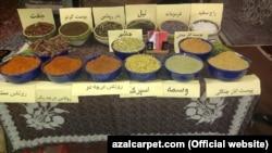 رنگهای گیاهی که در گذشته برای رنگرزی پشم در صنعت فرش ایرانی استفاده میشد.
