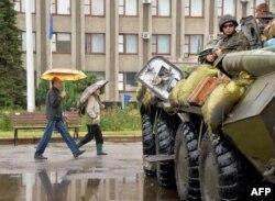 Украінскія войскі ў Данецку
