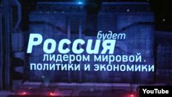 """Кадр из ролика """"Припомним Жуликам и Ворам их Манифест-2002"""""""