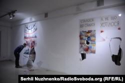 Выставка после разгрома