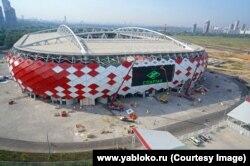 Стадион «Открытие Арена» Москва