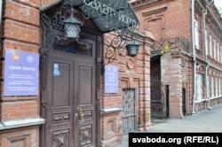 Вывески на татарском языке можна увидеть на государственных учреждениях