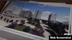 Скриншот с ютуба канала чеченского ТВ