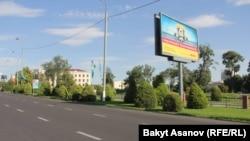 Ташкент, 23-июнь
