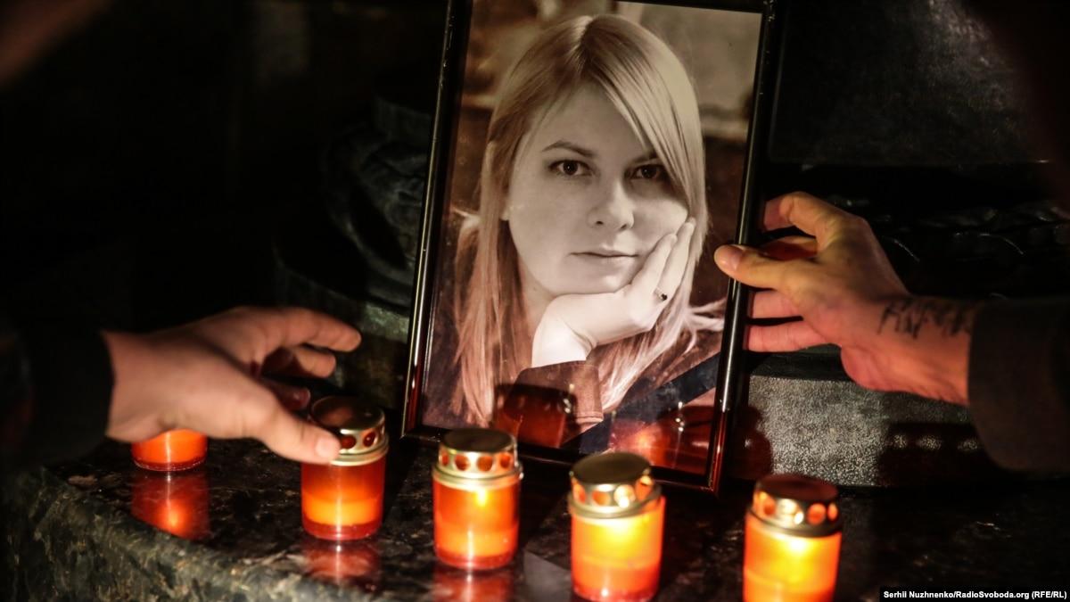 Суд в Киеве избирает меру пресечения фигуранту дела Гандзюк, которого привезли из Херсона