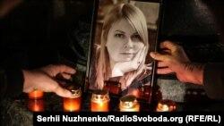 За рік відбулася низка акцій з вимогою покарати замовників убивства Катерини Гандзюк (на фото)