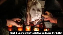 Учасники акції на Банковій та по всій країні запалили лампадки в пам'ять про Гандзюк
