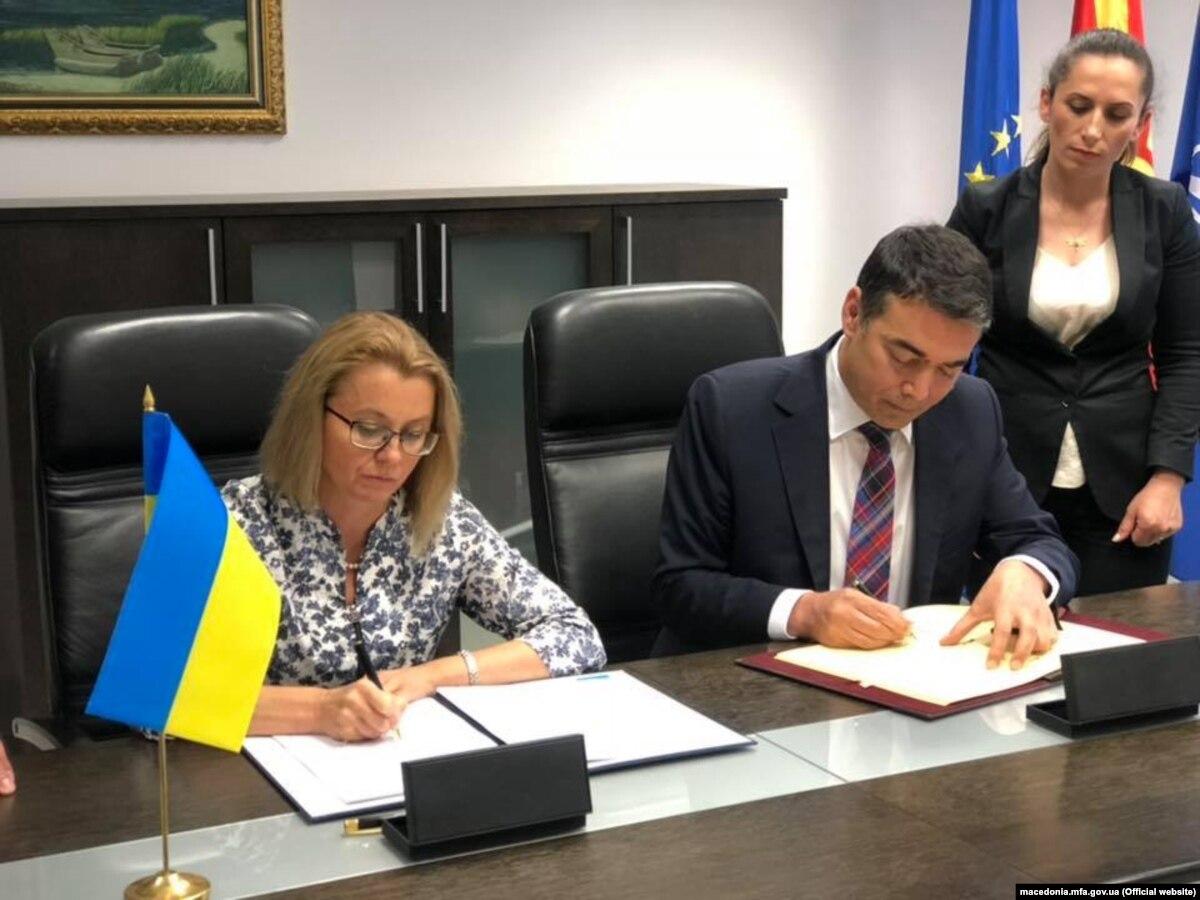 Украина и Северная Македония заключили соглашение о безвизовом режиме