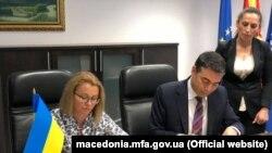 Україна та Північна Македонія домовилися про безвіз
