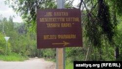 Almaty oblastyndaky Ile-Alatau jemgyýetçilik seýilgähi.