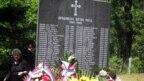 Spomenik Srbima ubijenim na Bradini kod Konjica
