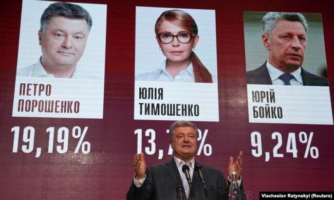 Петро Порошенко виступає після оголошення результатів екзит-полів, Київ, 31 березня 2019 року
